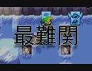 天から授かりし一振りの剣 ゼルダの伝説ふしぎのぼうしを実況25