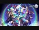 【大久保瑠美生誕祭】【動画付】Fate/Grand Order カルデア・ラジオ局 Plus2020年10月2日#079