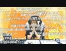 【バースデーカウントダウンSP】村上奈津実のなっチャンネル 第40回(後半)