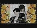 【MMD刀剣乱舞】 豊前江で ナンセンス文学