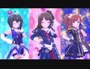 Brand new!【P.C.S】青のコーデ