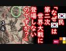 当時はエキストラでした... 【江戸川 media lab HUB】お笑い・面白い・楽しい・真面目な海外時事知的エンタメ