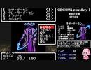 【GBC版WizardryⅠ】花騎士達が勲章3目指して探索 part18【VOICEROID実況】