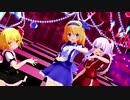 【東方MMD】アリス×神綺×ルーミア「jewel」