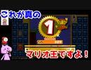【Switch】 #スーパーマリオ35 で真のマリオ王を目指す配信【nekoさんの真夜中ゲーム】