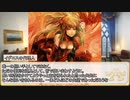 【卓m@s/ゆっくりTRPG】邪眼の姫の物語/第参百捌話【SW2.5】