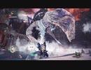 """MHWI USJコラボ イヴェルカーナ チャージアックスソロ 6'12""""11@ガンサーの姫"""