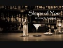【Ed Sheeran】Shape of You【cover by franbird】