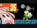 【マリオ35】勝利しないと爆発する妹のために35人バトル #2