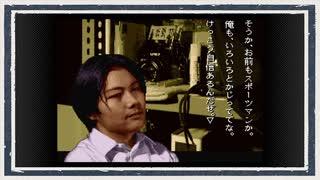 ◆学校であった怖い話 実況プレイ◆part81