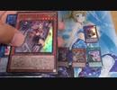 遊戯王ワールドプレミアムパック2020を2箱開封する!