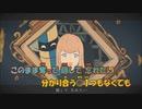 【ニコカラ】秒針を噛む《ずとまよ》(Off Vocal)-3