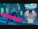 【プロジェクトセカイ】フラジール【EXPERT】