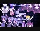 【再】すべあな☆☆☆.betaversion