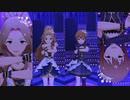 【ミリシタ】二階堂千鶴・萩原雪歩「Persona Voice」【ソロMV(編集版)】