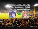 【PCFシーズン6オールスター】【プリンセスコネクト!ReDive】レイvsクリスティーナPart2