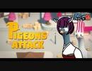 【原石祭/PIGEONS ATTACK】ホーホクきりたんです。間違えました。ハトです!