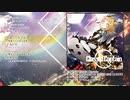 【東方紅楼夢16 東方アレンジCD】Classic Captain【XFD】