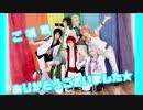 【7IRiS】Dancing∞BEAT!!【踊ってみた】