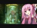 【BioShock2 Remastered】茜ちゃんのパパ活戦記 part46【初見プレイ】