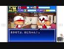 【パワポケ二次創作】カシミール防衛戦