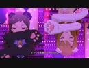 【ミリシタMV】『Persona Voice』ミャオ&しっぽ