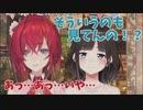 鈴鹿詩子「素人モノ?そういうのも見てんの!?」アンジュ「あっ…あっ…いや…」