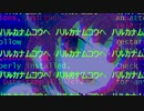インターネット/AIきりたん【NEUTRINOオリジナル曲】