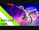 """【折り紙】「ラヴァンドラエルタ」 22枚【ラベンダー】/【origami】""""La Vandra Elta"""" 22 pieces【Lavender】"""