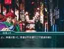 【MUGENストーリー】ヴァニラと奇妙な世界【第七話】