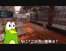 ホモカッパの料理教室2日目【Cooking Simulator】