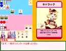 【VOICEROID】ランフェルの七つ道具・プレイ編【ミニゲーム】