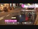 """渋谷で「ストリートテラス」 """"商店街ににぎわいを"""""""