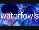 【VOCALOID Fukase】waterfowls/Shilllanamori