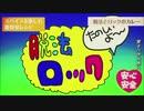 【重音テト】脱法ロック【UTAUカバー】