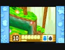 【ゲーム実況】カービィです。ぱーと40 星のカービィ64