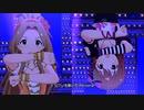 【ミリシタMV】 Persona Voice -千鶴・雪歩-