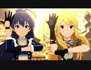 【ミリシタMV】 Persona Voice -響・美希-