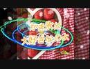 【オーディオスペクトラム】安らぎと願い~魔法使いのプロフィール~【歌詞動画・スライドショー】