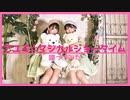 【初コラボ】アユミ☆マジカルショータイム 踊ってみた【えるくる。】