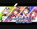 【ニコカラ】Higher's High(ハイアーズ・ハイ)《ナナヲアカリ》(On Vocal)アニメVer