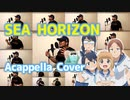 【放課後ていぼう日誌】SEA HORIZON 全部俺 #acappella_taiga