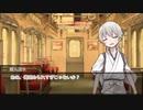 【刀剣乱舞】だてぐみじんろう!Part11-3 最終日+反省会+夜会話【9C猫FO】