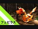 """【折り紙】「フェブリス」 12枚【熱】/【origami】""""Febris"""" 12 pieces【heat】"""
