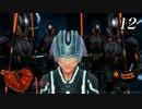 キングダムハーツ 3D HD【初見プレイ】Scene12