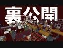 【Minecraft】〈理想の追求〉トロッコ駅開発秘話 CBW アンディマイクラ (JAVA 1.16.2+)