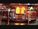 雑談 1/3 2020/10/04