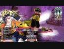 【WLW】オッサンがフックを使う動画79