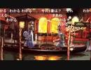 雑談 2/3 2020/10/04