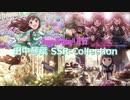 【田中琴葉生誕祭2020】田中琴葉 SSR Collection【ミリシタ/ソロMV】